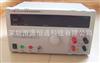 南京长创CC2520接地电阻测试仪