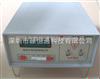 南京长创CC2679绝缘电阻测试仪