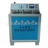 DTS-6型防水卷材不透水仪