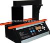SPH-80SPH-80高性能轴承加热器热卖