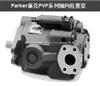 派克PAVC-PAVC3美国派克PAVC系列   轴向柱塞泵PAVC38