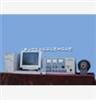 SF61-MSD-Ⅱ波邊振自檢電子順磁共振譜儀