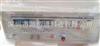 常州扬子YD2611D电解电容漏电流测试仪