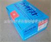 铝水质离子测试包