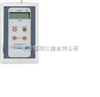 PPM400st甲醛测量分析仪PPM-400ST