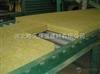 防火岩棉板做外墙保温效果好 上海