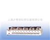 H04-1十工位加热型搅拌器 H04-1多工位恒温磁力搅拌器