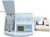 YN-CLVI食品安全综合速测仪