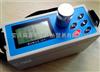 LD-5激光粉塵儀、PM10、PM5、PM2.5、PM1.0及TSP、0.01~100 mg/m3、 0.001~10 mg/m3。