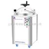 LDZX-75KAS断水自控型立式灭菌器 LDZX-75KAS手轮式不锈钢压力灭菌器