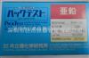 ZN锌离子水质简易测试包原装正品供应