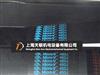 上海1442PK多楔帶