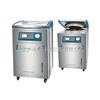 上海申安60立升智能型灭菌器 LDZM-60KCS标准配置立式压力灭菌器