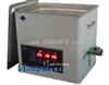 HR/QTSXR10260数控型超声波清洗机价格(带加热)(10L)