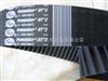 供应进口5M-300齿形同步带传动皮带