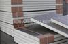 硬泡聚氨酯复合板的施工方法