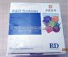 BIM鸡L苯丙氨酸解氨酶(PAL)ELISA试剂盒