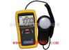 H1010A照度表/照度计