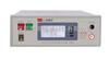 常州蓝科LK7130程控交流耐压测试仪