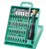 SD-9802台湾宝工SD-9802 起子组 套装螺丝刀 螺丝批