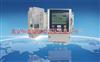HA20D在線濁度計/在線式濁度儀/自動清洗濁度計 HA20D