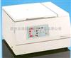 Z513K/Z513大容量高速冷冻/非冷冻离心机