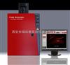 英国UVI FireReader 系列凝胶成像系统