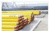 DN450聚氨酯泡沫保温管