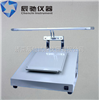 ZCA-1测定纸张尘埃度仪器的规格型号