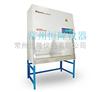 BSC-1000 IA2生物安全柜(单人,液晶显示)