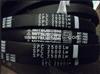 SPC4250LW进口SPC4250LW防静电三角带,三星高速防油三角带