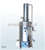 HSZ I-5B系列不锈钢蒸馏水器(5L/h)