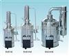 DZ5Z/DZ10Z/DZ20Z不锈钢电热蒸馏水器