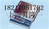 ELB3000, ELB6000SELB3000, ELB6000S,ELB2000电子天平