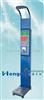 HR/HGM-600-2超声波体检机价格