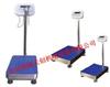 HR/SH-8007电子体重秤/身高体重秤