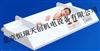 HR/HGM-3000婴儿身高体重秤|婴儿秤价格