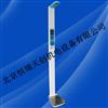 HR/HGM-16身高体重测量仪|投币式超声波人体秤价格