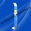 HR/HGM-600北京身高体重测量仪|超声波体检机
