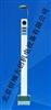 HR/HGM-6光电体检机|身高体重测量仪