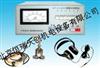 HR/HT-CL2000管道漏水检测仪|检漏仪价格