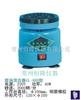 GL-88B旋涡混合器
