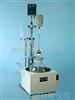RAT变频反应釜(10-50L)