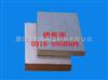 齐全丽江金属装饰复合保温板,岩棉复合板