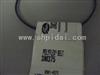 3M212大量供应进口广角带/GATES工业皮带/传动皮带