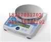 PL4001-L,PL2001-LPL4001-L,PL2001-L,PL6001-L电子天平