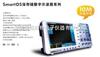 EDS302CV利利普EDS302CV数字示波器