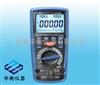 DT-9985真有效值多功能绝缘表