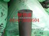 齐全橡塑保温管批发,橡塑保温管品质保证