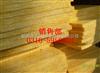 齐全厂家直销高温玻璃棉板,高温玻璃棉板价格,高温玻璃棉板品质保证